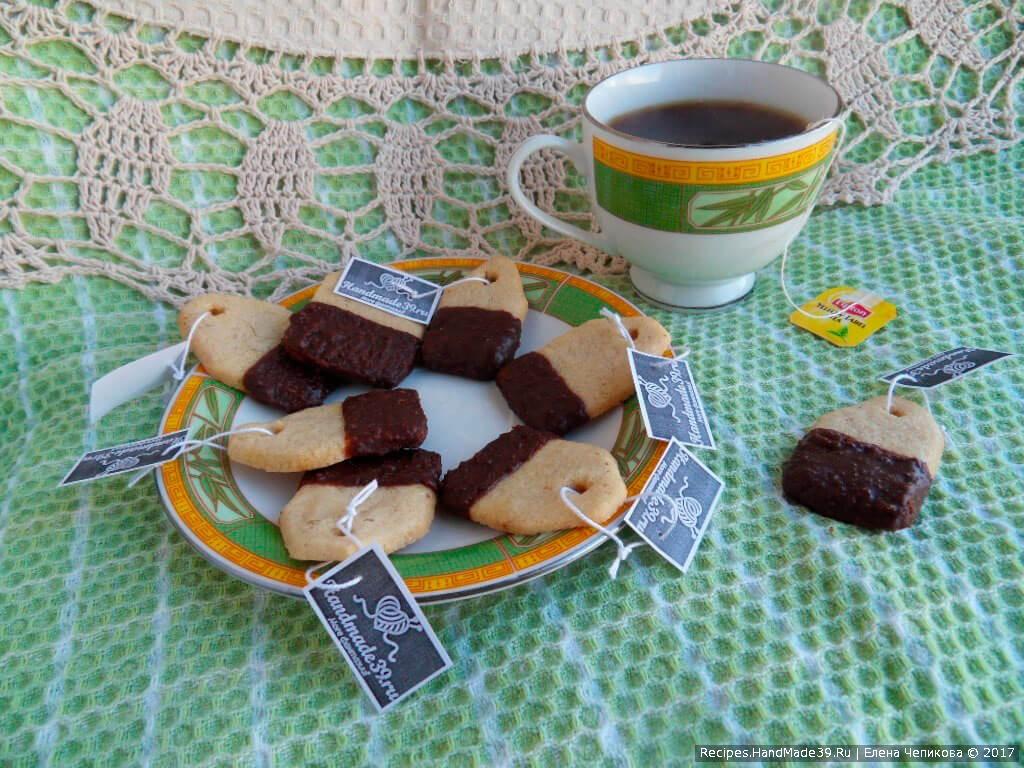Печенье «Чайные пакетики»