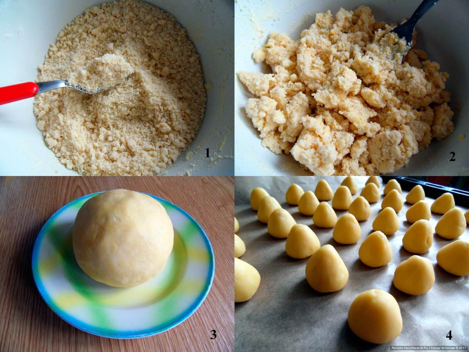 Если тесто сделано правильно, оно очень легко лепится, хорошо держит форму. Старайтесь, чтобы трюфели получились без заломов, ровненькие.