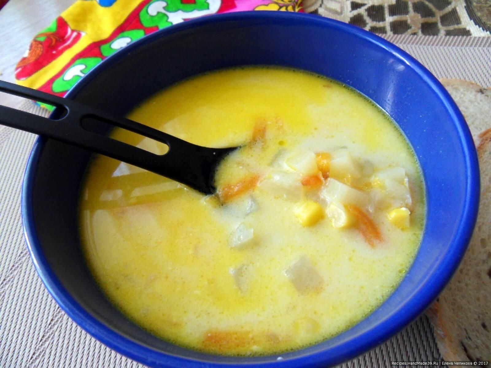 нас суп из плавленных сырков рецепт с фото дочь дает вам