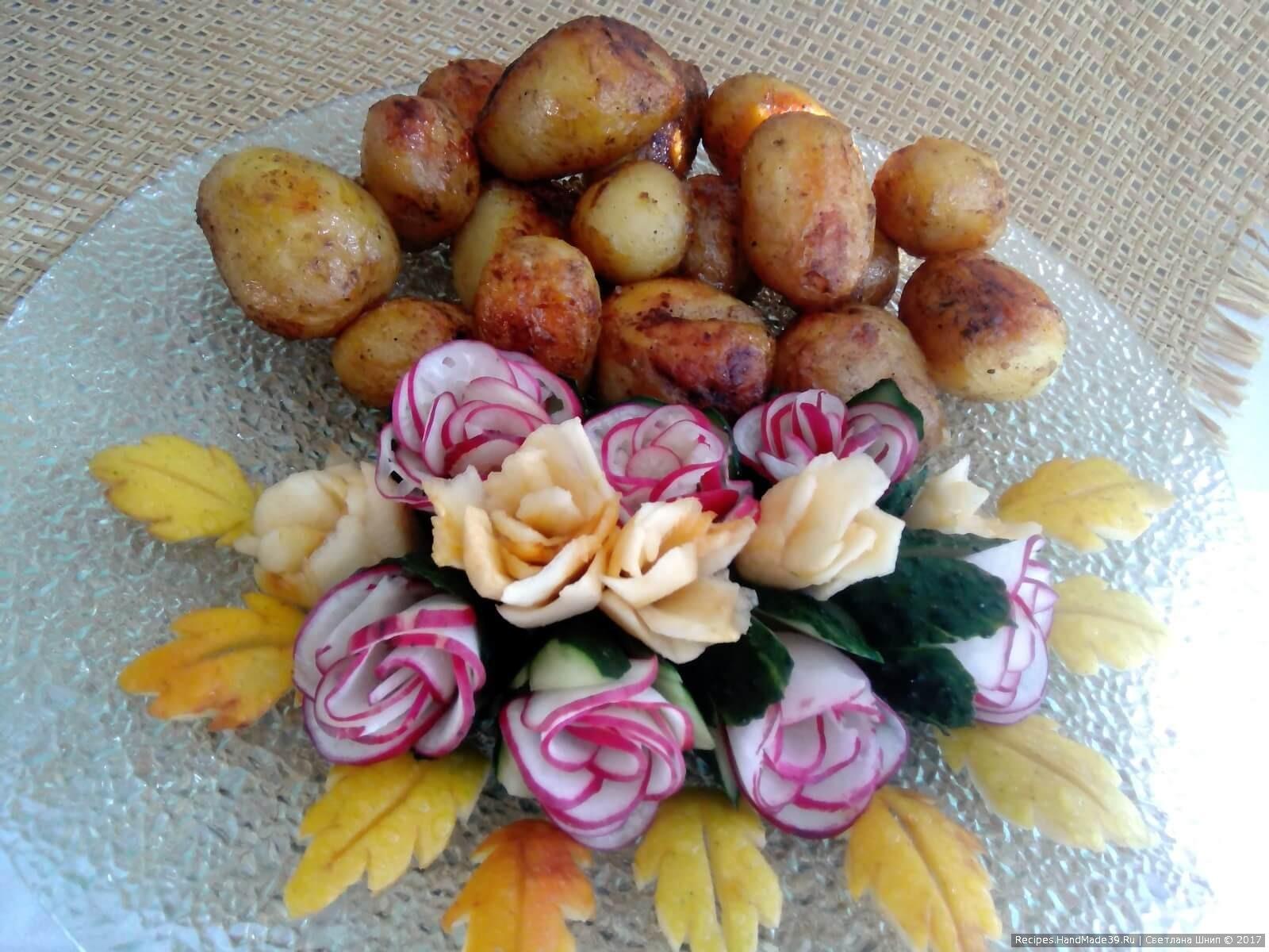 Подавать картофель в горячем виде, посыпав зеленью