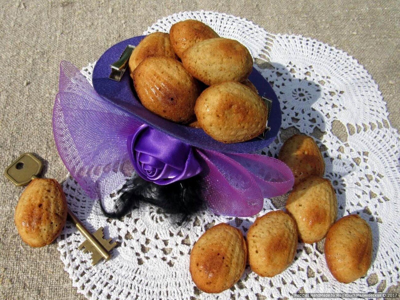 Кофейное печенье «Мадлен»