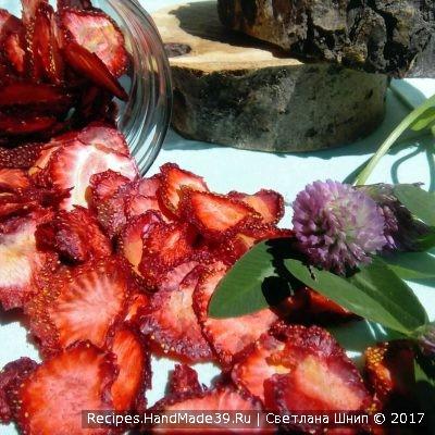 Домашние клубничные чипсы