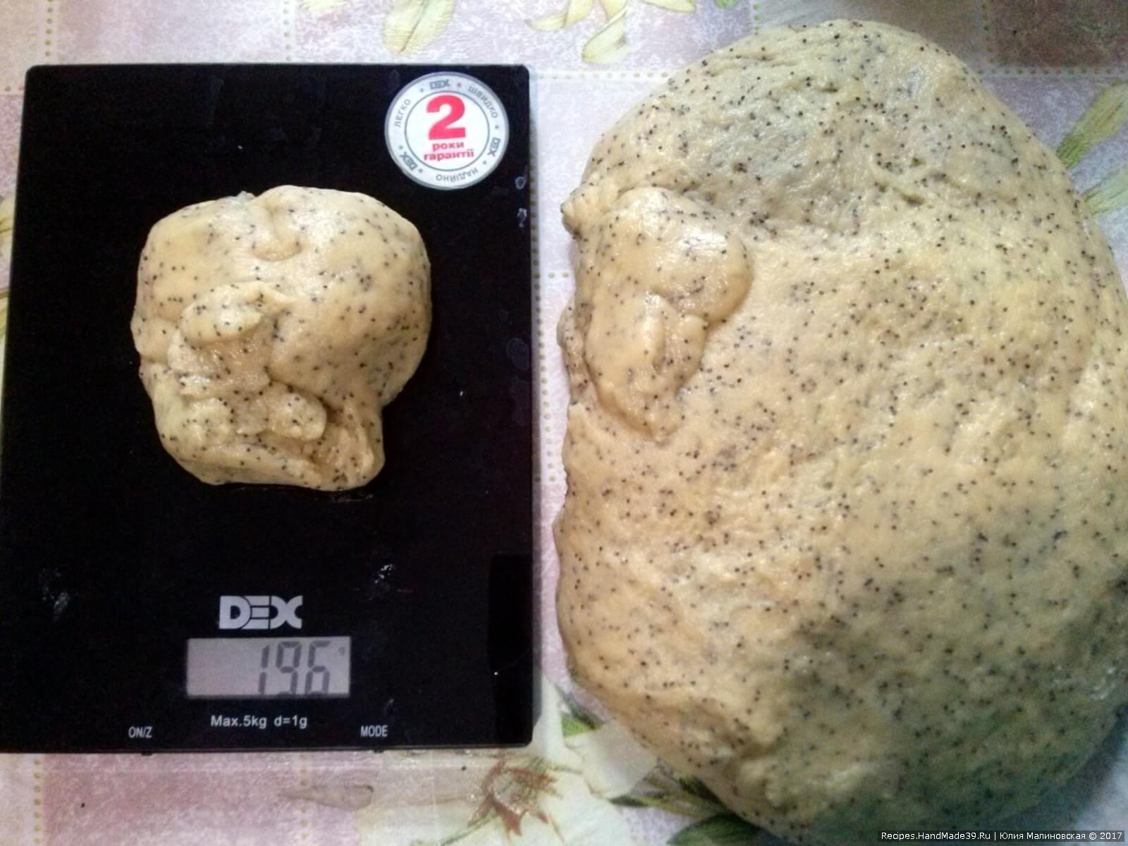 Охлаждённое тесто разделить на кусочки примерно по 200 г