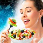 Астрологический рацион: питание по знакам зодиака