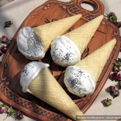 Вафельный конус с творожно-маковой начинкой – пошаговый рецепт с фото