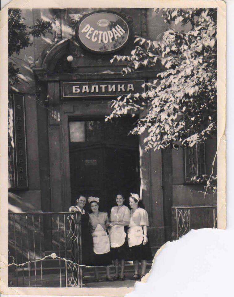 Первый ресторан Калининграда. Благодарность Наталье Потаповой.