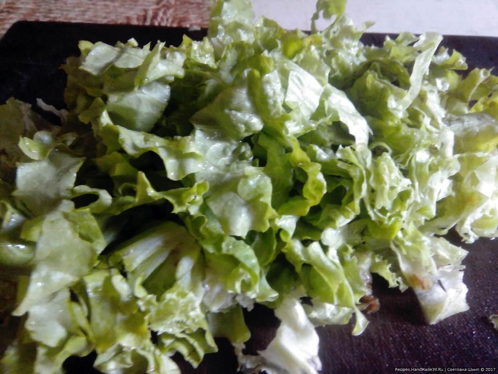 Помытые и просушенные листья салата порвать небольшими кусочками