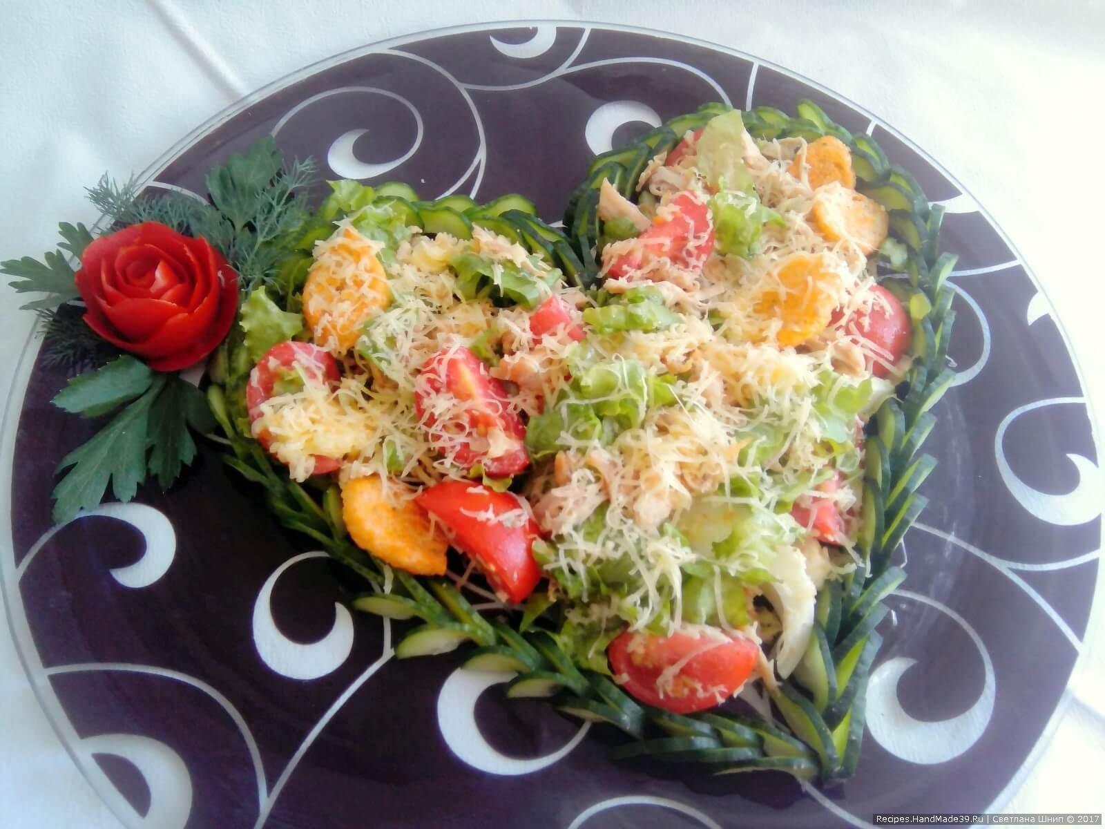 Аккуратно выложить салат внутри сердечка. Приятного аппетита!