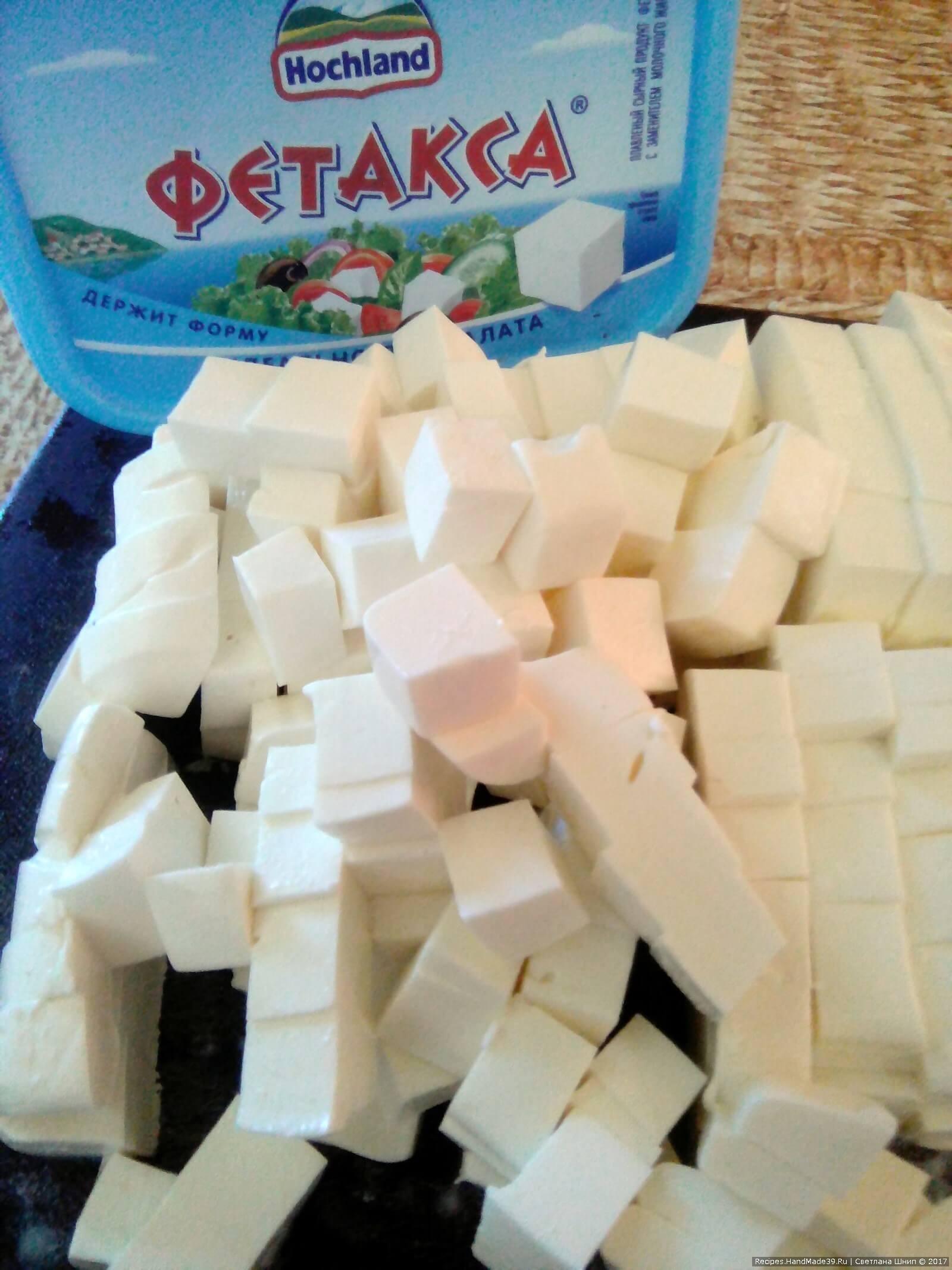 Фету нарезать кубиками