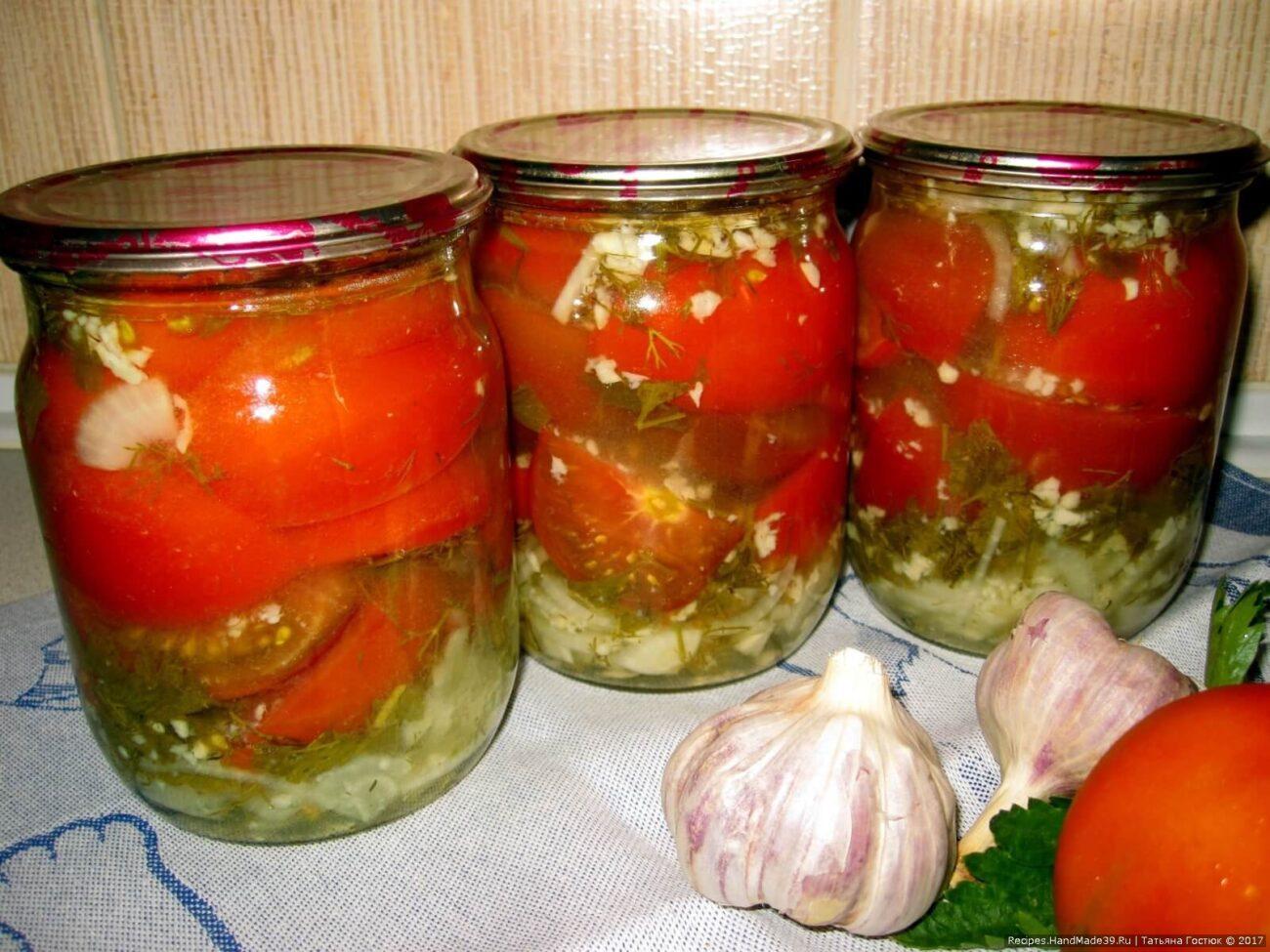 Пошаговый рецепт маринованные помидоры