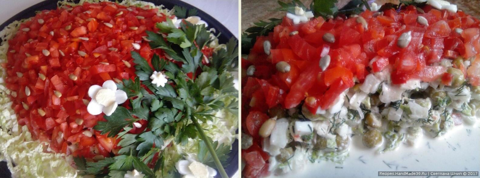 Помидоры перемешать с красным перцем и выложить ими верхний слой салата. Украсить у основания зеленью и присыпать семенами подсолнечника