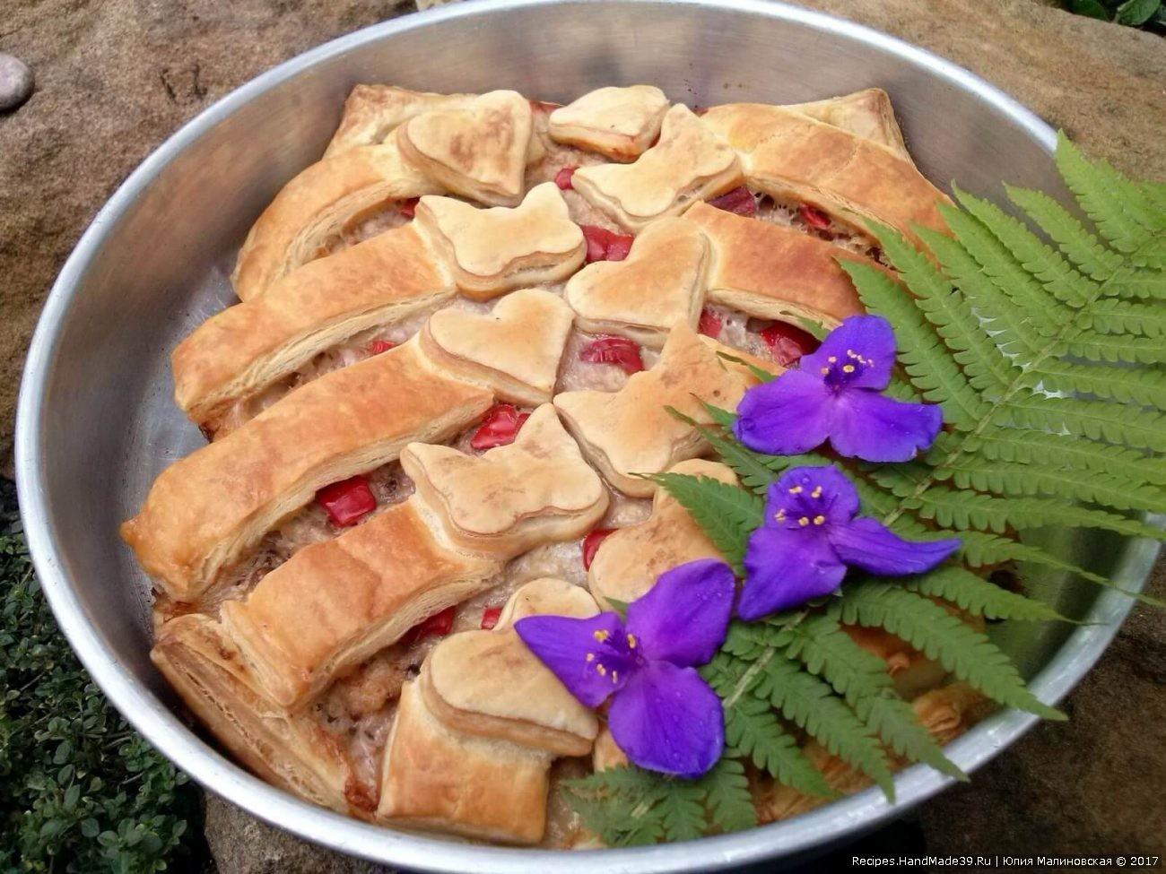 Слоёный пирог с мясом и орехами