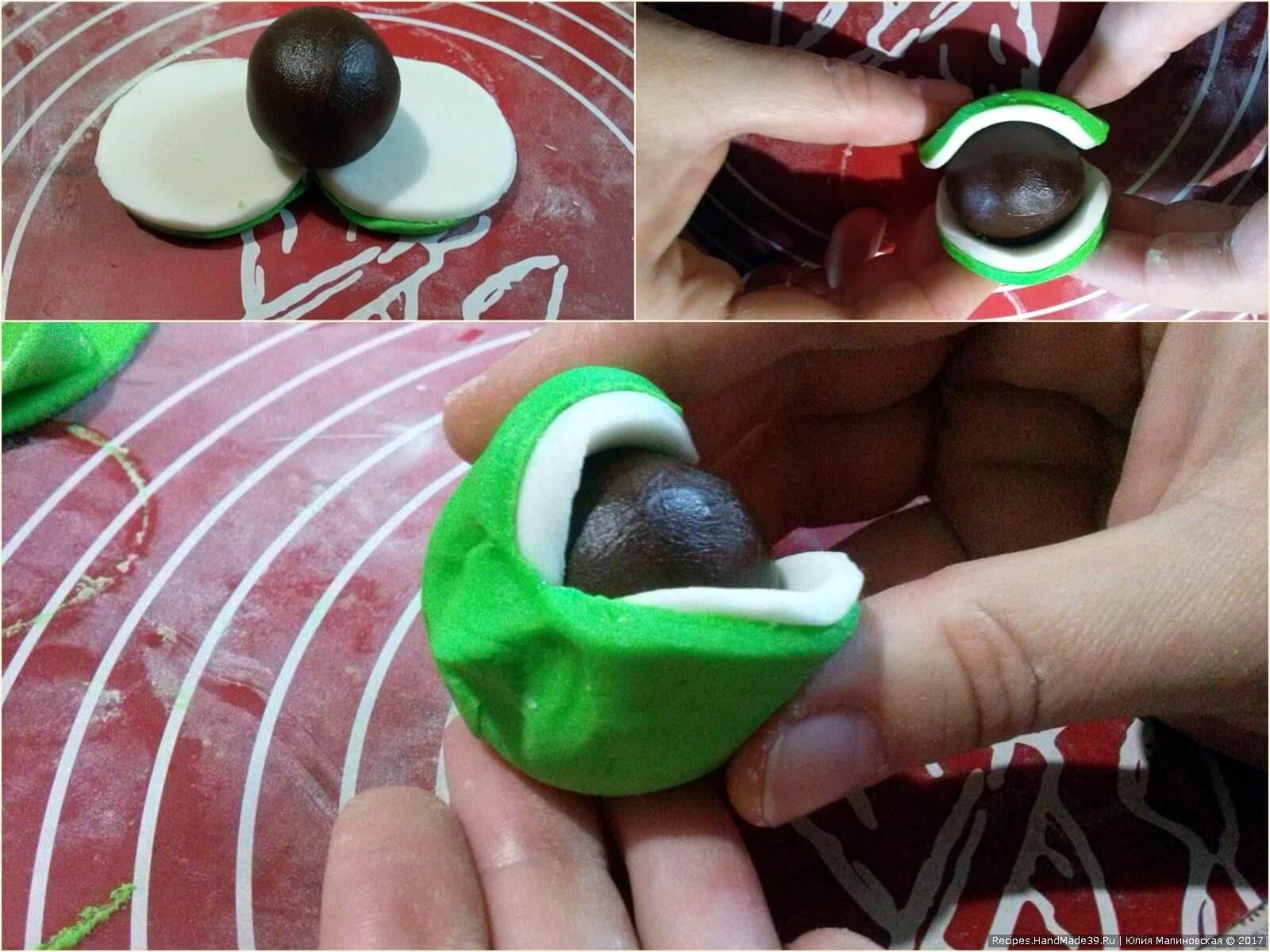 В центр уложить конфету, сделать защипы по бокам и всей кожуре каштана