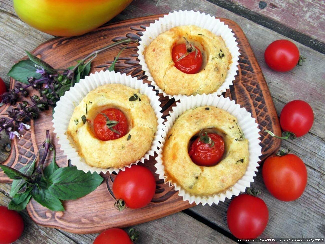 Маффины с сыром, базиликом и помидорами черри