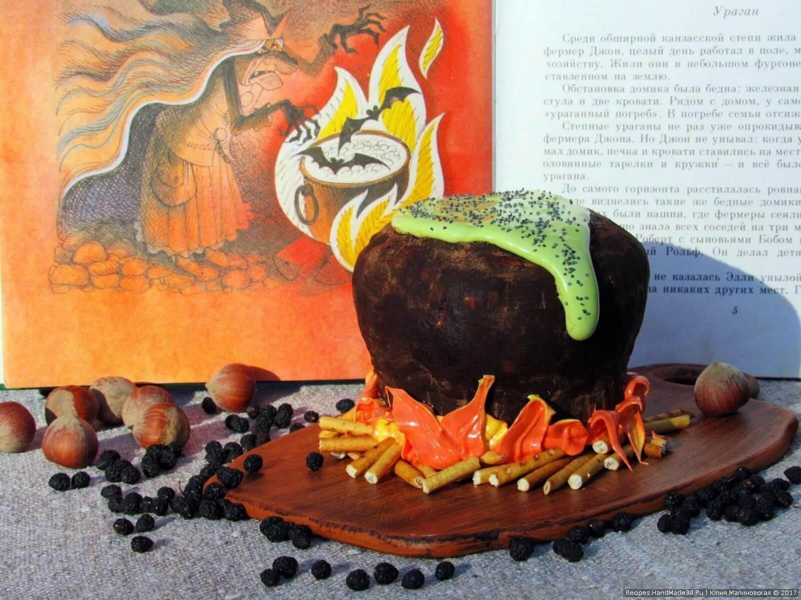 Наш волшебный чугунок для праздника готов, приятного аппетита!