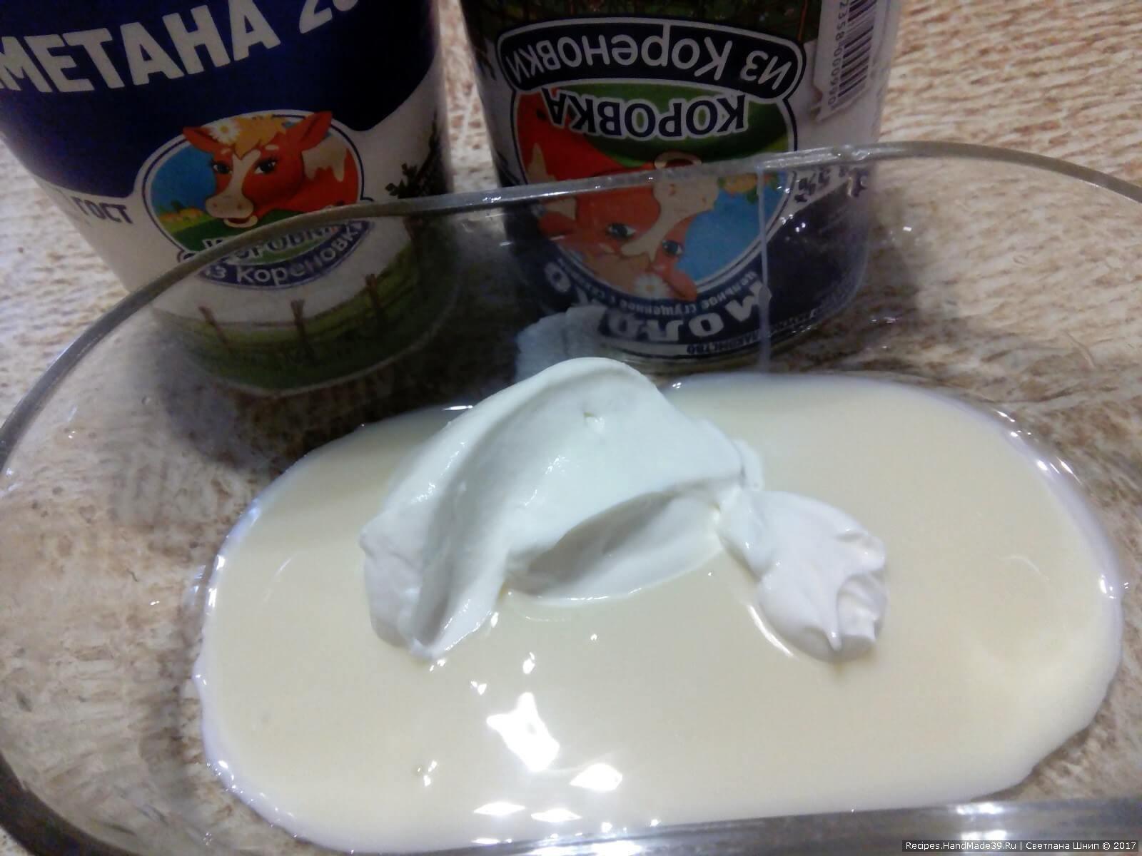 Запеканку подавать с соусом из сметаны и сгущённого молока