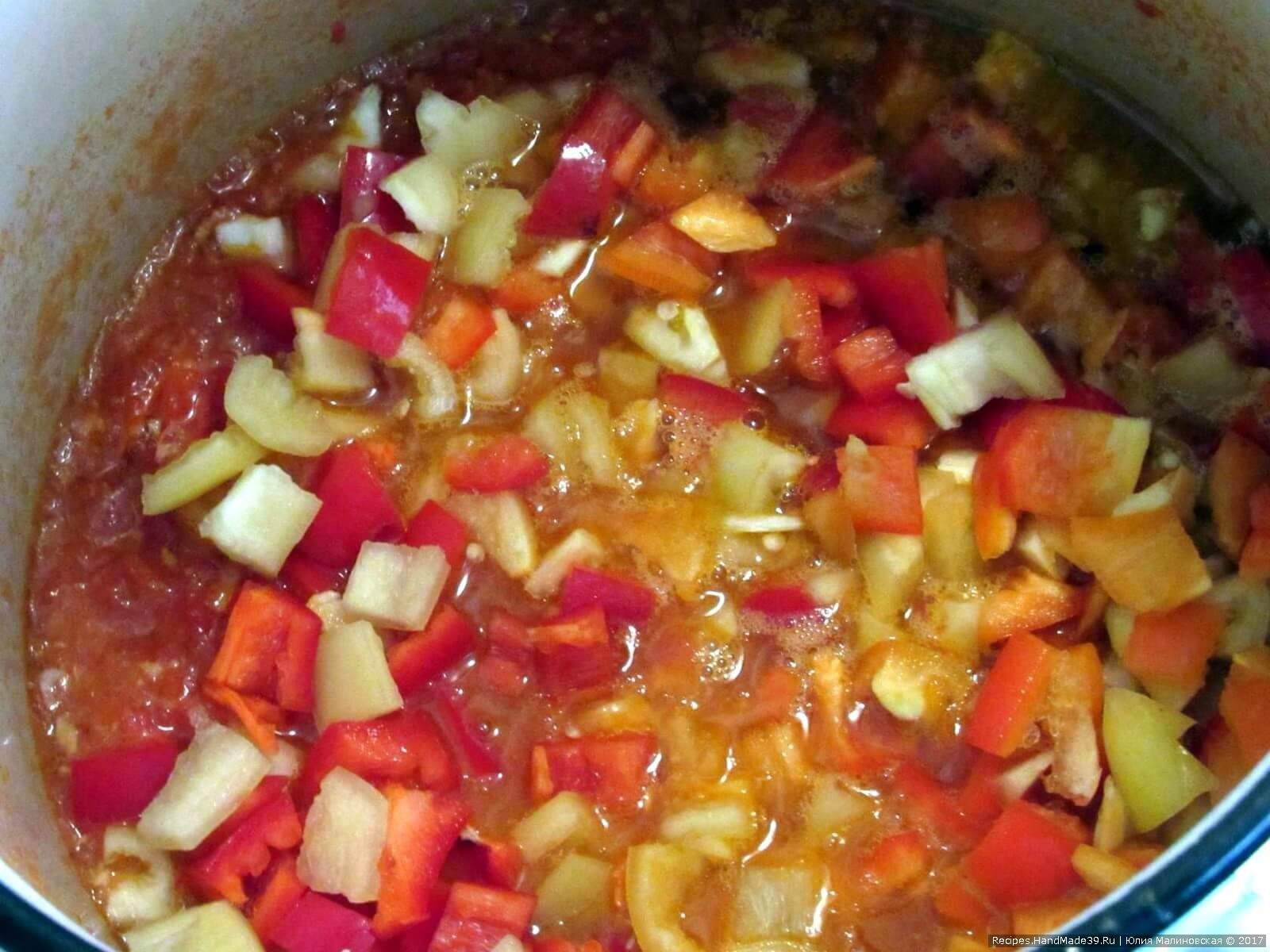 В кипящий соус всыпать перец и варить ещё 15 мин при слабом кипении, постоянно помешивая