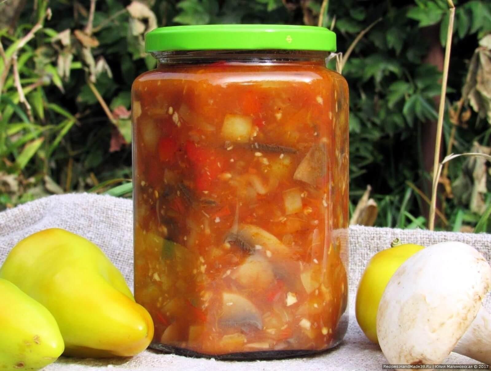 Рецепт лечо на зиму без уксуса и масла - Вегетарианские рецепты 66
