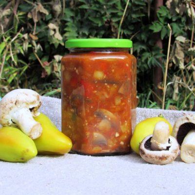 Лечо с грибами – пошаговый кулинарный рецепт с фото