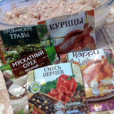 Специи и приправы для приготовления домашней куриной ветчины