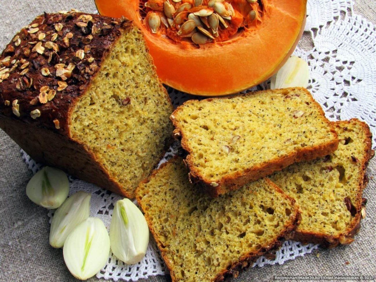 Хлеб тыквенный «Дары осени»