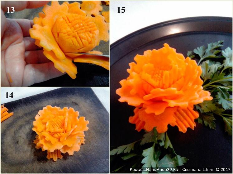 Яркий фантазийный цветок из моркови станет украшением любого блюда!