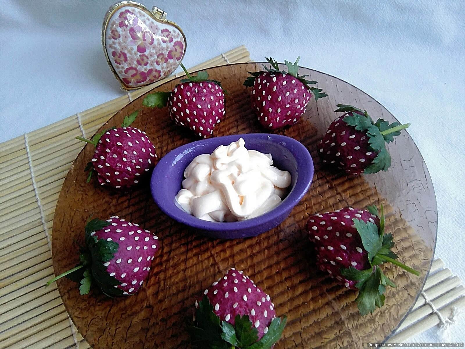 Закуска из сельди «Клубничка» к празднику – пошаговый рецепт с фото. Приятного аппетита!