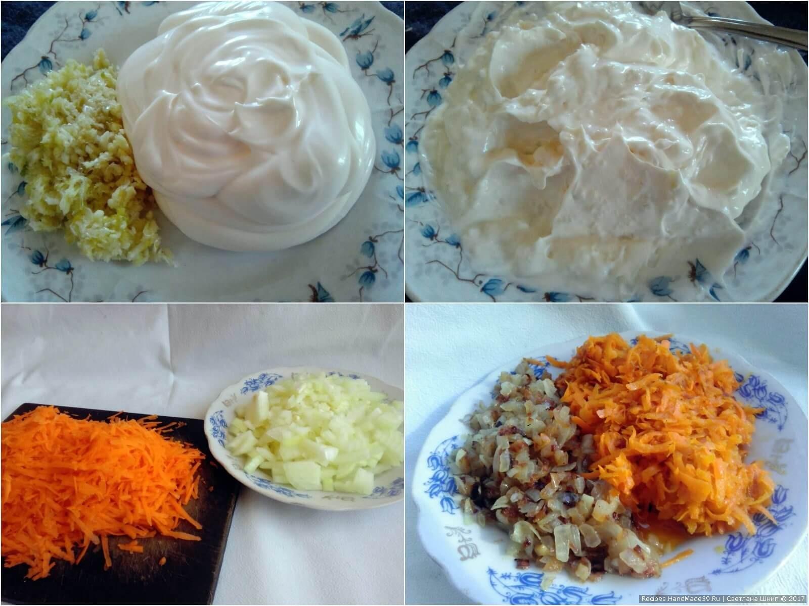 В майонез добавить немного чеснока через пресс, морковь и лук мелко порезать и обжарить по отдельности, грецкие орехи немного обжарить