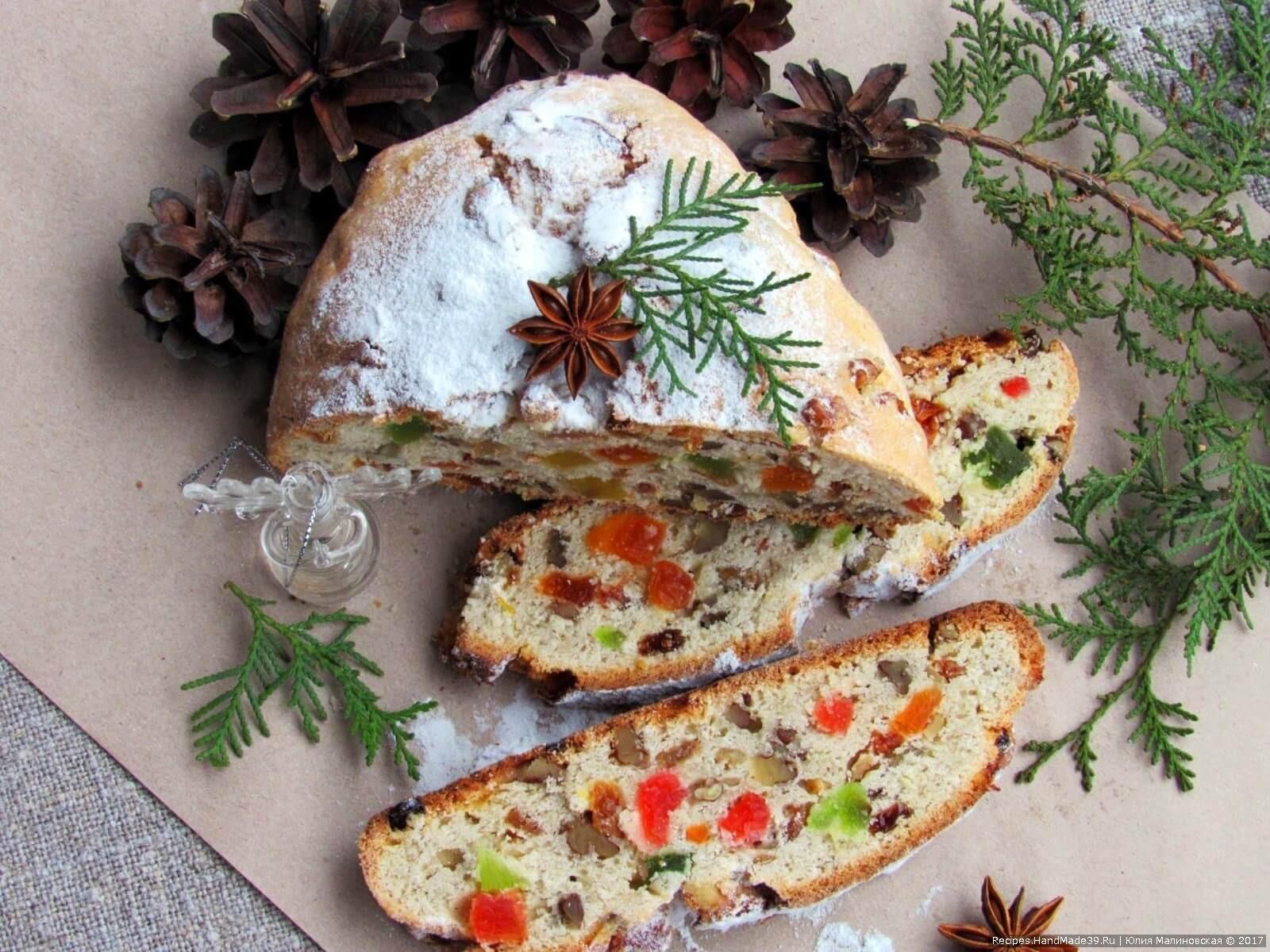 Рождественский творожный штоллен с орехами, изюмом и цукатами – пошаговый рецепт с фото. Приятного аппетита!