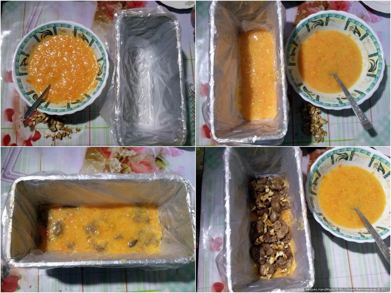 Форму застелить плёнкой, выложить треть желе на дно, сверху половину печени и половину орехов
