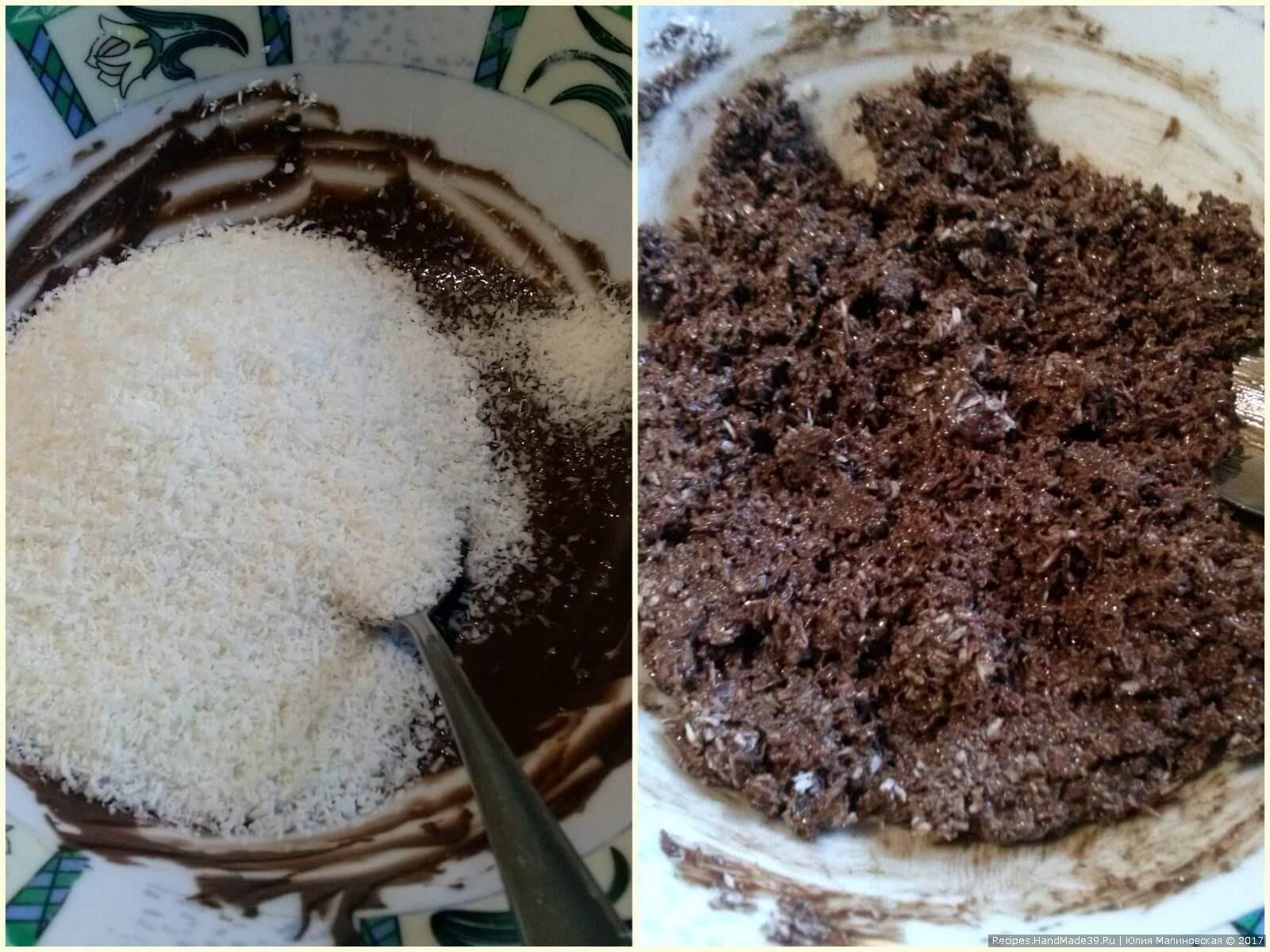 Растопить на водяной бане 180 г шоколада, всыпать кокосовую стружку. Хорошо перемешать