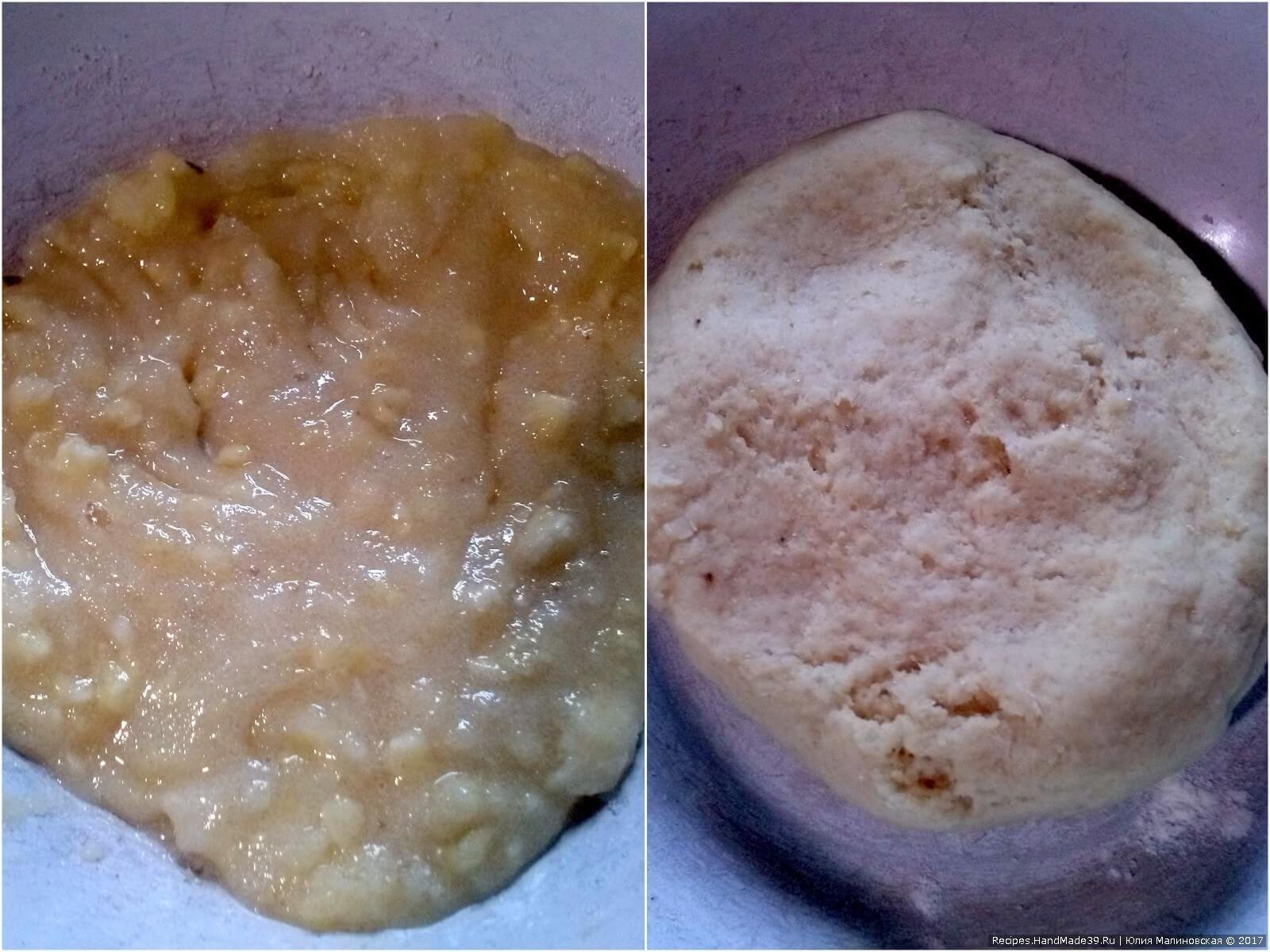 Банан растереть с сахаром, добавить масло, специи и муку, просеянную с разрыхлителем. Замесить мягкое тесто