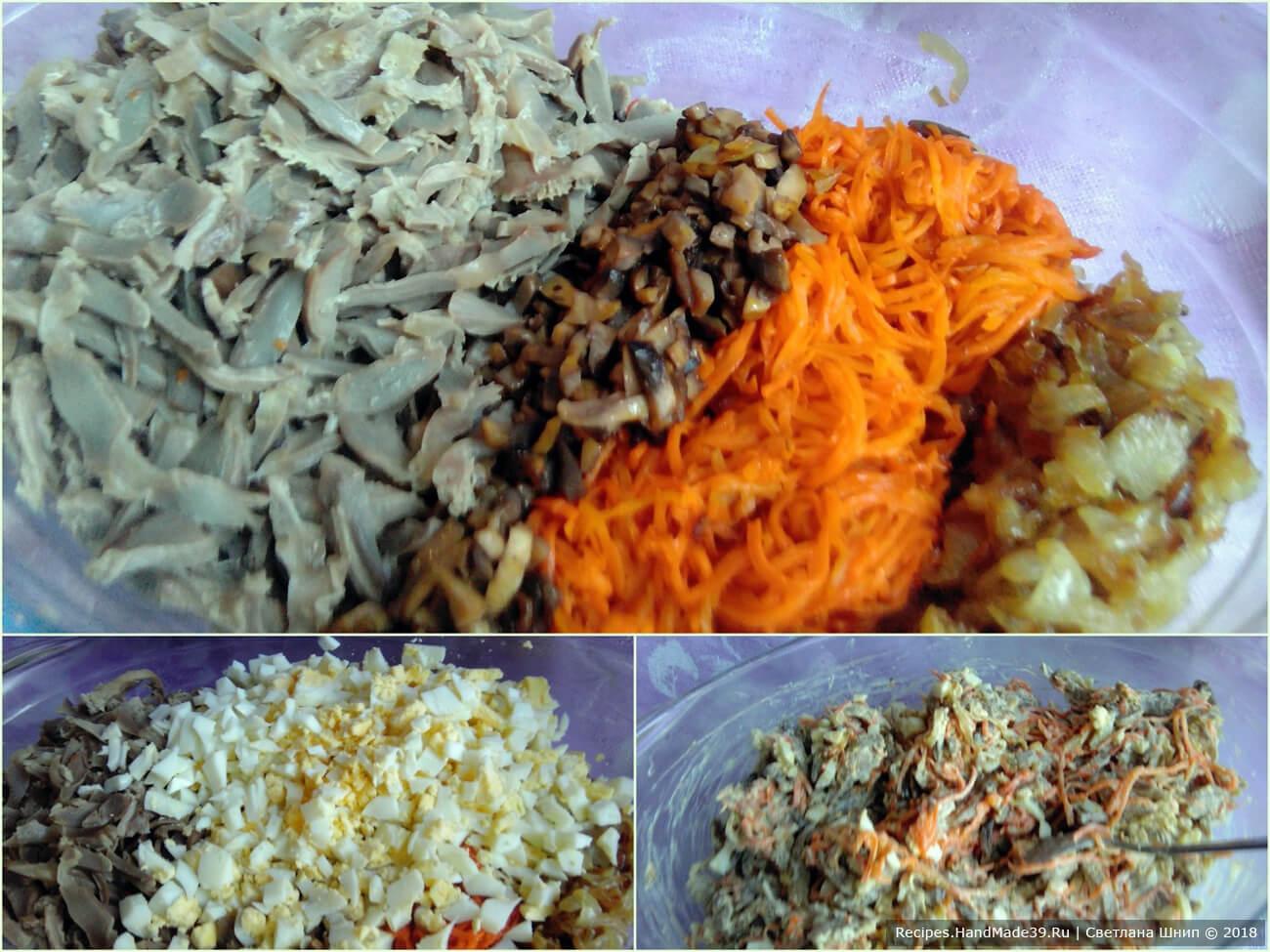 Готовые желудки, яйца порезать. Добавить грибы с овощами. Заправить сметаной, поперчить и посолить, перемешать