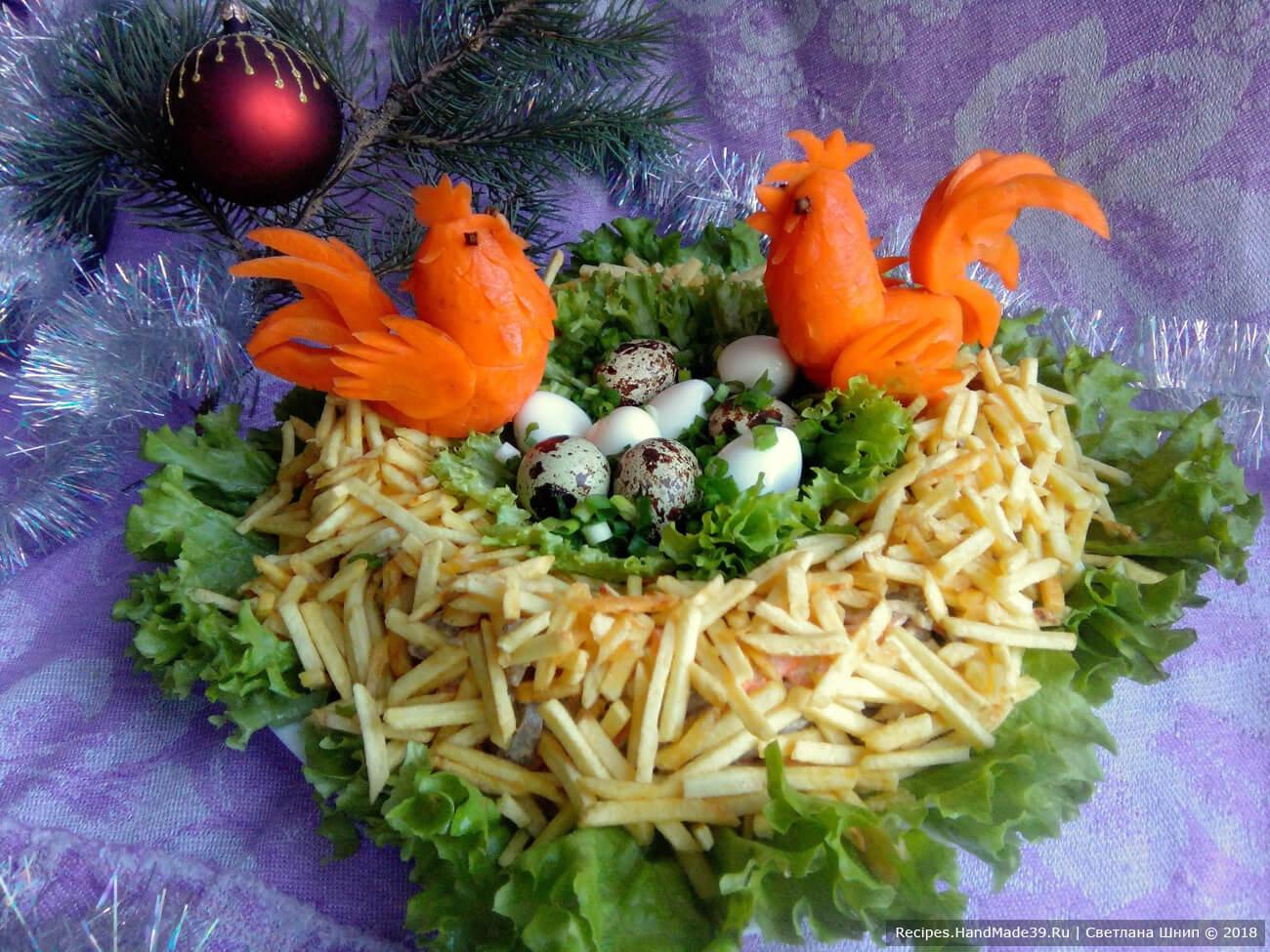 Как сделать салат из куриных желудков «Гнездо» с яйцами, грибами, овощами и картофелем фри – пошаговый рецепт с фото