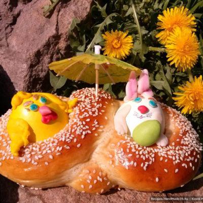 Крендель с пасхальными яйцами – пошаговый кулинарный рецепт с видео