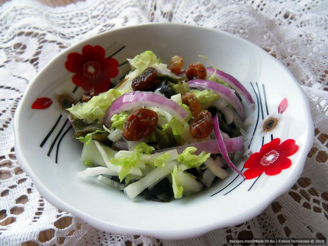 Салат «Три капусты +»