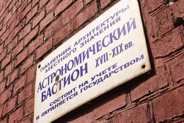 Фото из архива Калининград.Ru