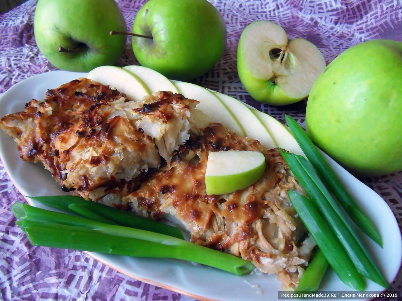 Камбала под яблоками