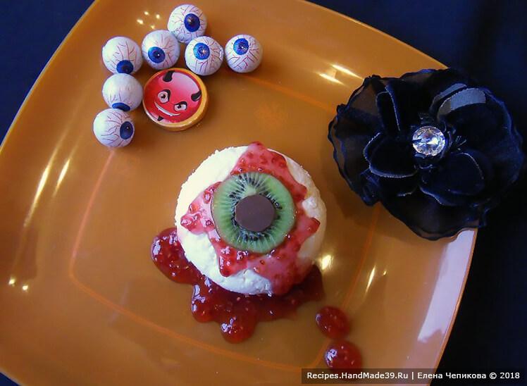 Что быстро приготовить на Хеллоуин. Рецепт №3. Творожный десерт «Глаз вампира»