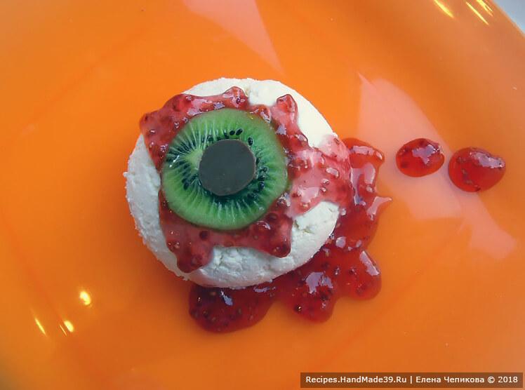Что быстро приготовить на Хеллоуин. Рецепт №3. Творожный десерт «Глаз вампира». Шаг 3