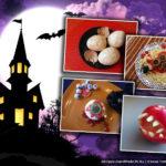 Если завтра Хеллоуин: экспресс-рецепты для вечеринки
