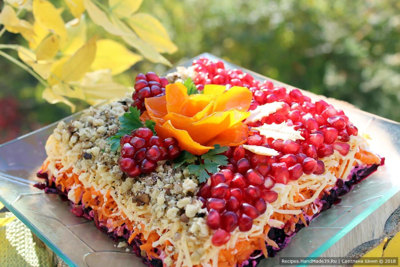 Салат «Любовница» со свёклой – фото шаг 10. Украсить зеленью и цветком из хурмы. Приятного аппетита!