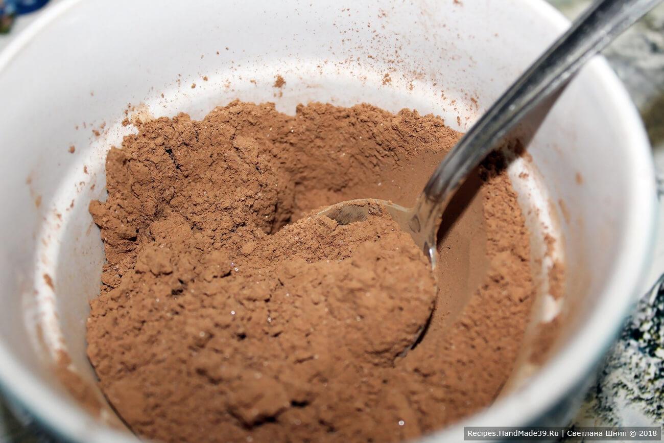 Какао-порошок перемешать с сахаром