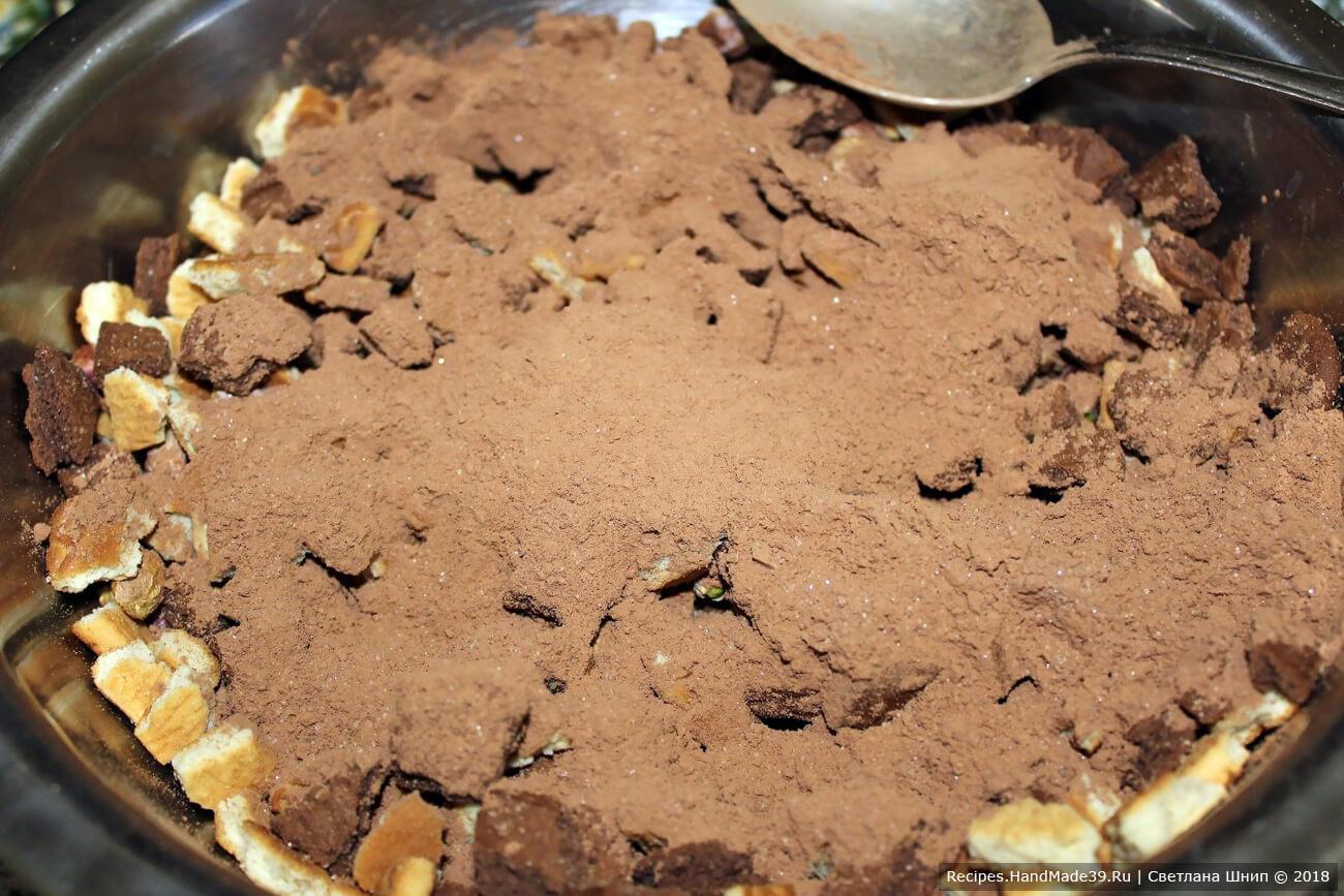 Соединить печенье, орехи, какао с сахаром