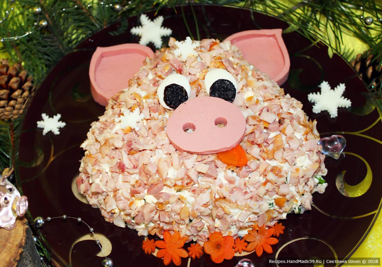 Оливье «Свинка» с цветной капустой