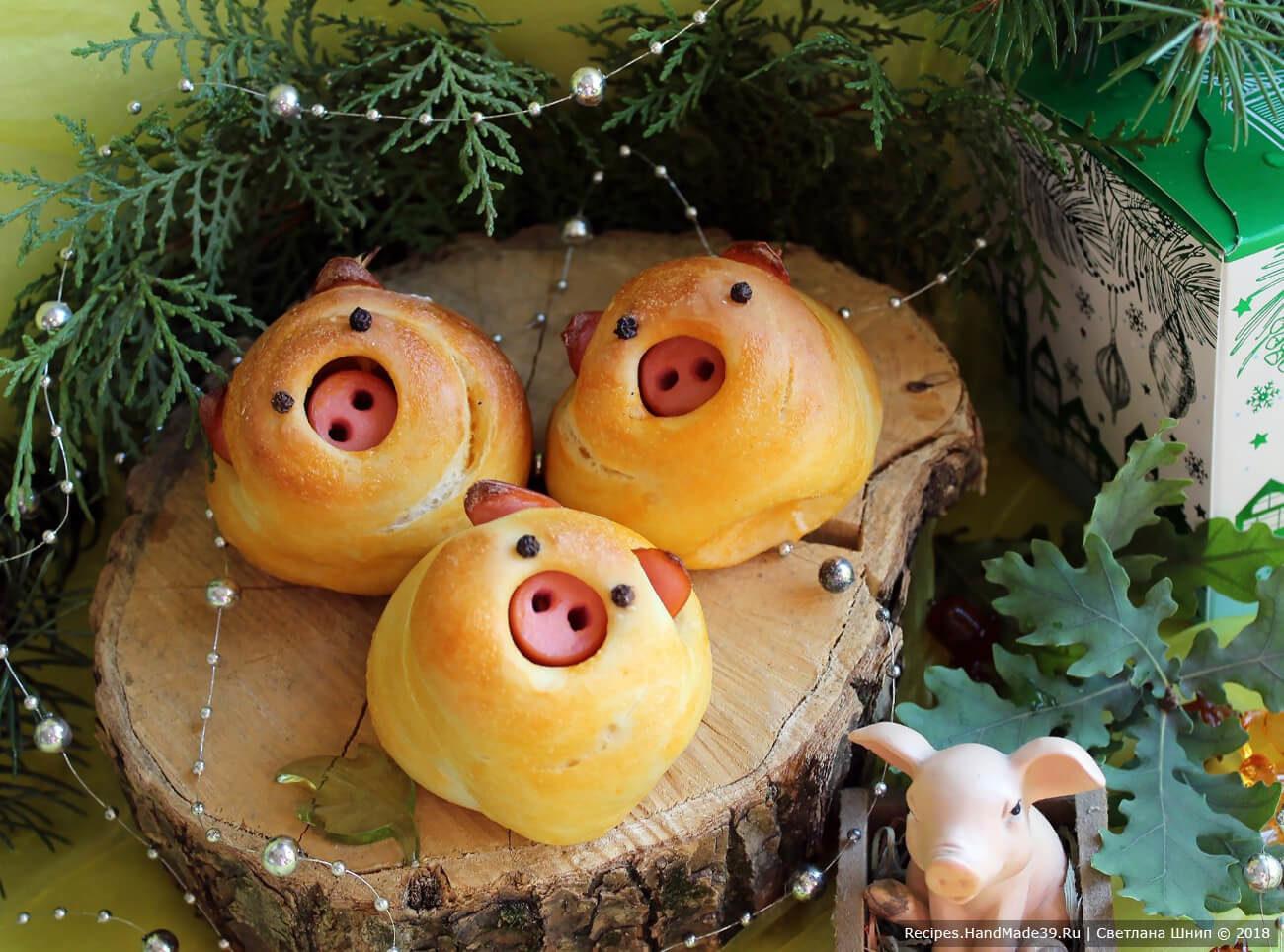 Пирожки «Хрюшки»