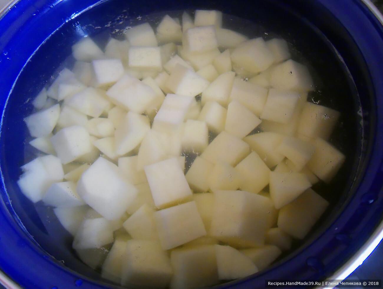 Картофель очистить, нарезать кубиками, отварить в подсоленной воде