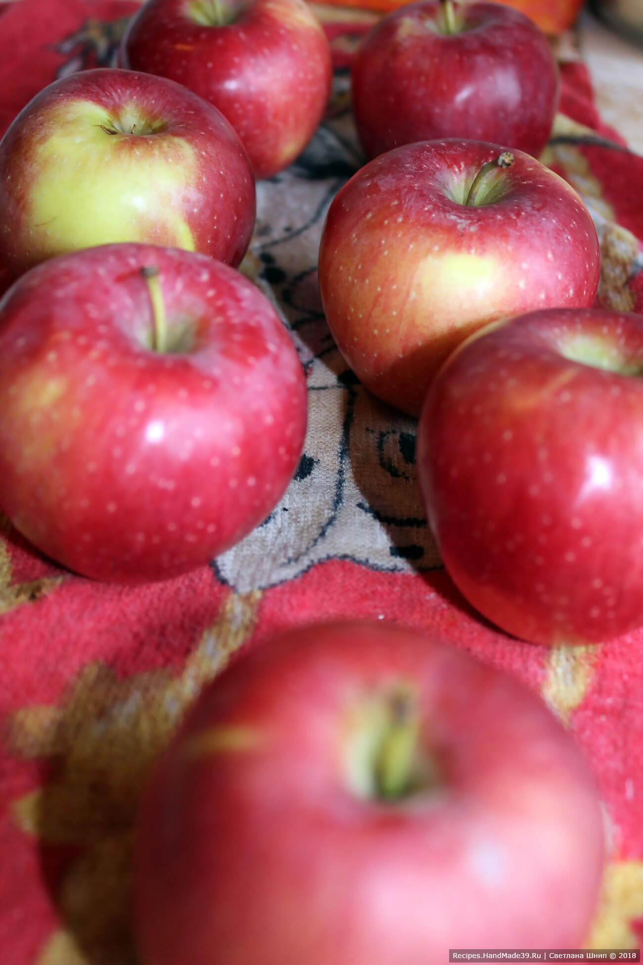 Яблоки могут быть красные, зелёные, жёлтые, обязательно без изъянов, гнили, вмятин