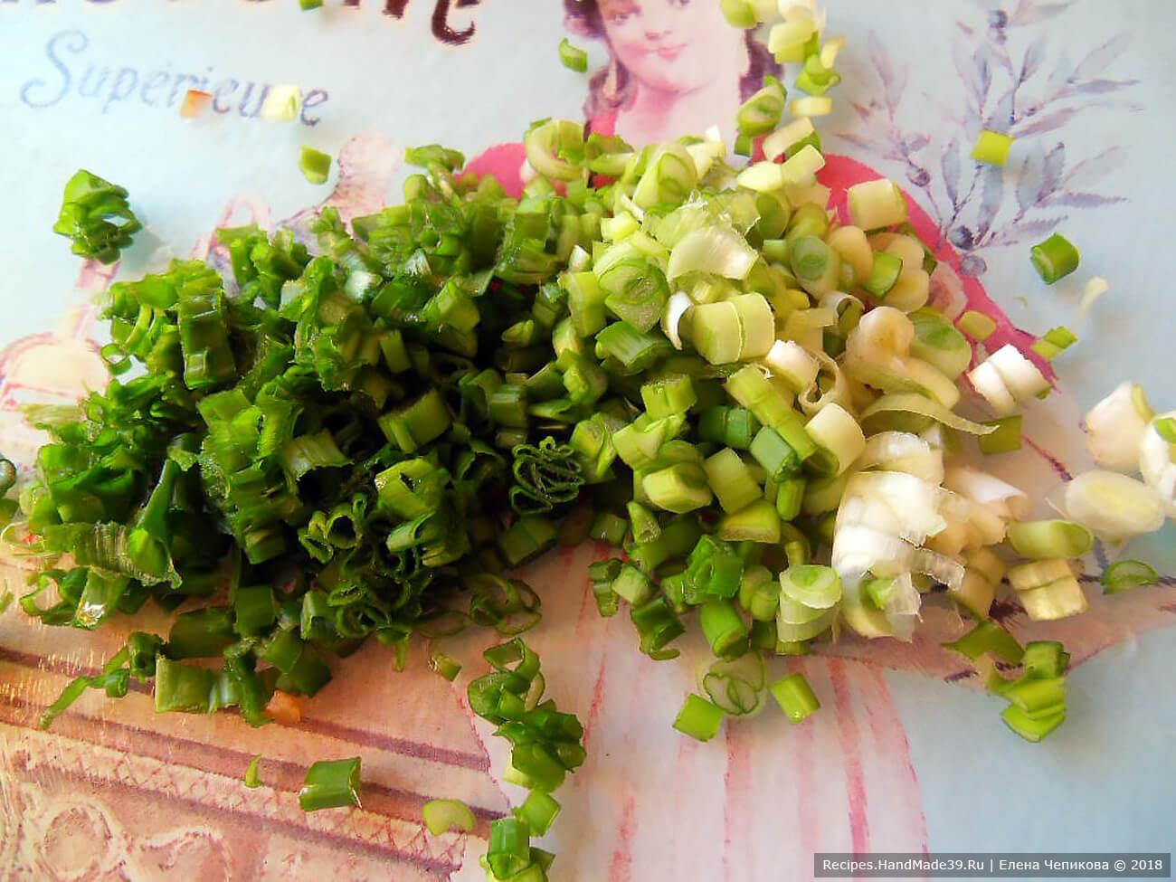 Зелёный лук мелко нарезать