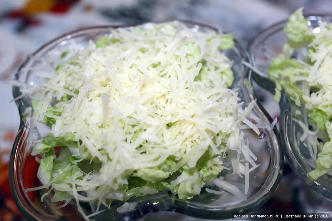 Посыпать сверху салат тёртым сыром